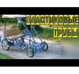 Embedded thumbnail for Что можно сделать из полипропиленовых труб