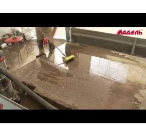 Embedded thumbnail for Как отполировать бетон