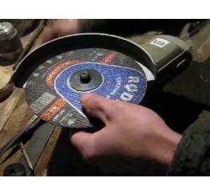 Embedded thumbnail for Как сделать что бы не закусывало диск в болгарке
